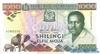 1000 Шиллингов выпуска 1989 года, Танзания. Подробнее...