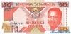 50 Шиллингов выпуска 1993 года, Танзания. Подробнее...
