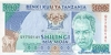 100 Шиллингов выпуска 1993 года, Танзания. Подробнее...