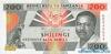 200 Шиллингов выпуска 1993 года, Танзания. Подробнее...