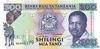 500 Шиллингов выпуска 1993 года, Танзания. Подробнее...