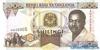 5000 Шиллингов выпуска 1993 года, Танзания. Подробнее...