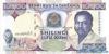 10000 Шиллингов выпуска 1993 года, Танзания. Подробнее...