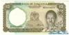 10 Шиллингов выпуска 1966 года, Танзания. Подробнее...