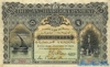 5 Рупий выпуска 1908 года, Танзания (Занзибар). Подробнее...