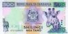 500 Шиллингов выпуска 1997 года, Танзания. Подробнее...