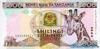 5000 Шиллингов выпуска 1997 года, Танзания. Подробнее...