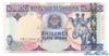 10000 Шиллингов выпуска 1997 года, Танзания. Подробнее...