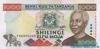 1000 Шиллингов выпуска 1997 года, Танзания. Подробнее...