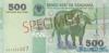 500 Шиллингов выпуска 2003 года, Танзания. Подробнее...
