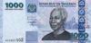 1000 Шиллингов выпуска 2003 года, Танзания. Подробнее...