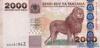 2000 Шиллингов выпуска 2003 года, Танзания. Подробнее...