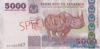 5000 Шиллингов выпуска 2003 года, Танзания. Подробнее...
