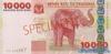 10000 Шиллингов выпуска 2003 года, Танзания. Подробнее...