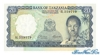 20 Шиллингов выпуска 1966 года, Танзания. Подробнее...
