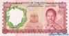 100 Шиллингов выпуска 1966 года, Танзания. Подробнее...