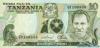 10 Шиллингов выпуска 1978 года, Танзания. Подробнее...