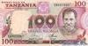 100 Шиллингов выпуска 1977 года, Танзания. Подробнее...
