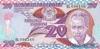 20 Шиллингов выпуска 1985 года, Танзания. Подробнее...