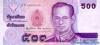 500 Батов выпуска 1996 года, Таиланд. Подробнее...