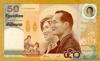 50 Батов выпуска 2000 года, Таиланд. Подробнее...