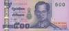500 Батов выпуска 2002 года, Таиланд. Подробнее...