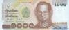 1000 Батов выпуска 2002 года, Таиланд. Подробнее...