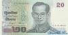 20 Батов выпуска 2002 года, Таиланд. Подробнее...