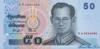 50 Батов выпуска 2004 года, Таиланд. Подробнее...