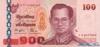100 Батов выпуска 2004 года, Таиланд. Подробнее...