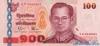 100 Батов выпуска 2005 года, Таиланд. Подробнее...
