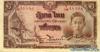 1 Бат выпуска 1942 года, Таиланд. Подробнее...