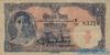 1 Бат выпуска 1945 года, Таиланд. Подробнее...