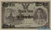 50 Сатангов - 10 Батов выпуска 1946 года, Таиланд. Подробнее...