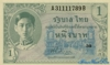 1 Бат выпуска 1948 года, Таиланд. Подробнее...