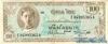 100 Батов выпуска 1948 года, Таиланд. Подробнее...