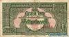 50 Сатангов выпуска 1948 года, Таиланд. Подробнее...