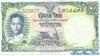 1 Бат выпуска 1955 года, Таиланд. Подробнее...