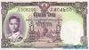 5 Батов выпуска 1956 года, Таиланд. Подробнее...