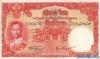 100 Батов выпуска 1955 года, Таиланд. Подробнее...