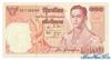 100 Батов выпуска 1969 года, Таиланд. Подробнее...