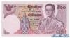 500 Батов выпуска 1975 года, Таиланд. Подробнее...