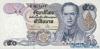 50 Батов выпуска 1985 года, Таиланд. Подробнее...
