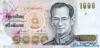 1000 Батов выпуска 1988 года, Таиланд. Подробнее...