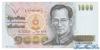 1000 Батов выпуска 1992 года, Таиланд. Подробнее...