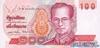 100 Батов выпуска 1994 года, Таиланд. Подробнее...
