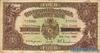 4 Шиллинга выпуска 1939 года, Тонга. Подробнее...