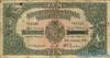 10 Шиллингов выпуска 1938 года, Тонга. Подробнее...
