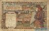 50 Франков выпуска 1942 года, Тунис. Подробнее...