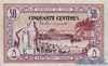 50 Сантимов выпуска 1943 года, Тунис. Подробнее...